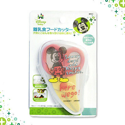 Japan SKATER Mickey Mouse Toy Story Baby Toddler Food Cutter Scissors + Case R19