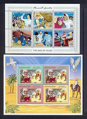 Libya 1986 - 2 Minisheets - Gaddafi The Man of Peace - MNH** Excellent Quality