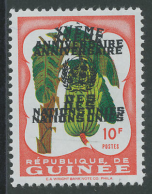 2304 GUINEA 1960 15th. Anniversary of the UNO 10 Fr U/M VARIETY DOUBLE OVERPRINT