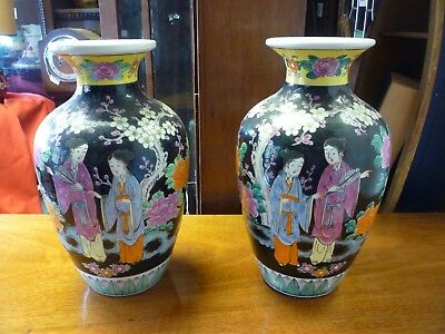 Large Decorative Pair Of Vintage Chinese Vases
