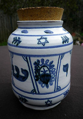 Vintage Christian Messianic Eathenware Cookie Jar Cork Lid Hand Painted