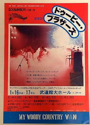 "Doobie Brothers ""japan Tour 1976"" Ultra-Rare Original Japanese Udo Tour Handbill"