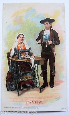 Singer Sewing Machine SPAIN Victorian Trade Card