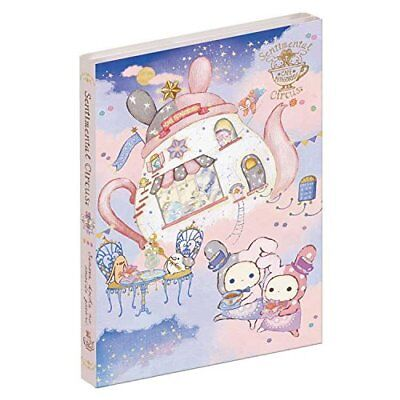 San-X Sentimental Circus Book Type Memo Big Mw31701 Shappo And Spica Cafe Twin
