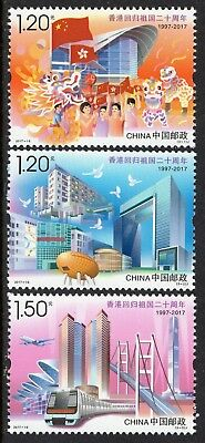 China 2017-16 Return Of Hong Kong To The Homeland-20Th Anniversary Stamp Issue