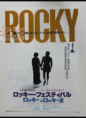 MCH29207 Rocky Double feature 1979 Japan Movie Chirashi Mini Poster Stallone