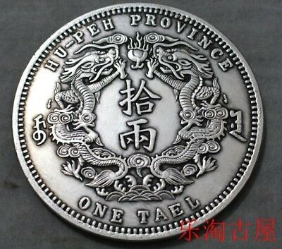 China Silver Dollar DRAGON COIN Qing dynasty 3 decades of Hubei Long Yang coins