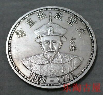 THE EMPEROR OF QING DYNASTY-Kong Xi BIG China Silver one Dollar DRAGON COIN