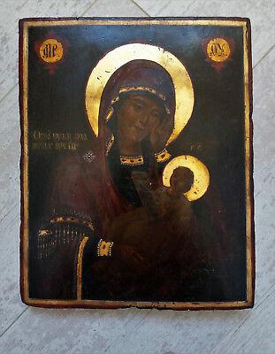 ANTIQUE Russian ORTHODOX Icon WOOD Hand Painting 18-19 cent SOOTHE MY SORROWS