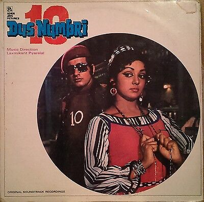 Bollywood LP Dus Numbri  ECLP 5449 HMV Label