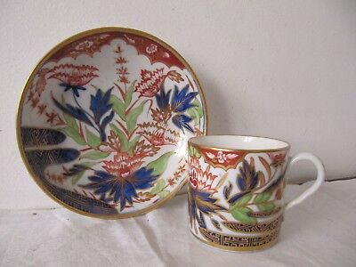 Antique Spode Gilded Imari Palette Coffee Can Cup & Saucer c1820's