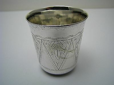 IMPERIAL RUSSIAN SILVER KIDDUSH CUP VODKA CUP by Antip Kuzmichev Moscow ca1875