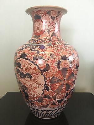 Beautiful/Collectable Japanese Asian Oriental Gold Gilded Porcelain Vase 15""