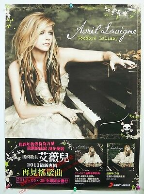 Avril Lavigne Goodbye Lullaby 2011 Taiwan Promo Poster NEW
