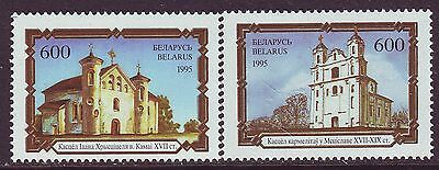 Belarus 1995. Churches & castles of Belarus. 2 W. Pf.**