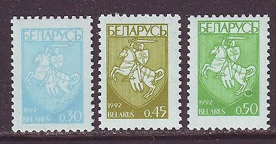 Belarus 1992. 1st definitive issue. 3 W. Pf.**