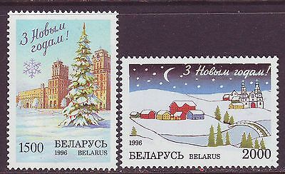 Belarus 1996. Happy New Year! 2 W. Pf.**