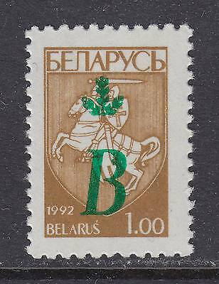 Belarus 1996. Surcharge on stamp No 21. 1 W. Pf.**