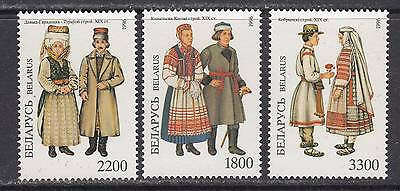 Belarus 1996. National Costumes. 3 W. Pf.''
