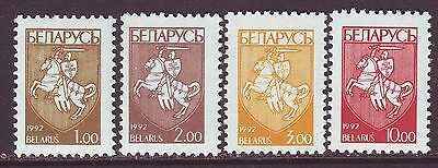 Belarus 1993. 1st definitive issue. 4 W. Pf.**