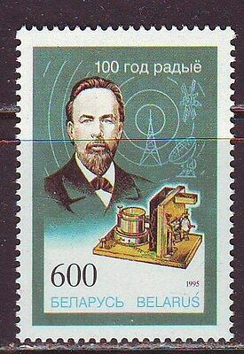 Belarus 1995. Centenary of Radio. 1 w. Pf.**
