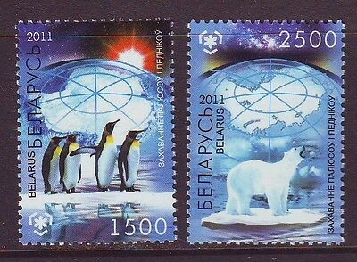 Belarus 2011. Polar protection. 2 v. Pf.**