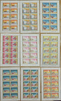1991 - Mongolia -Flinstones Family - Full Sheets - Michel Number 2207-2215