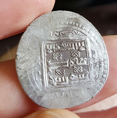 11Th Century Silver Dirham - Silver Islamic Coin From The Medieval Era  #756