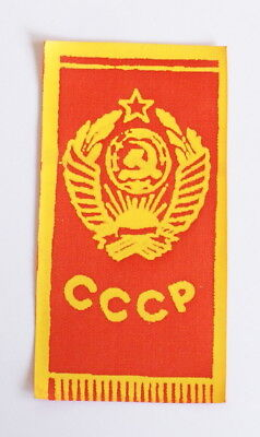 Soviet CCCP Patch - communist russian cold war hammer and sickle USSR