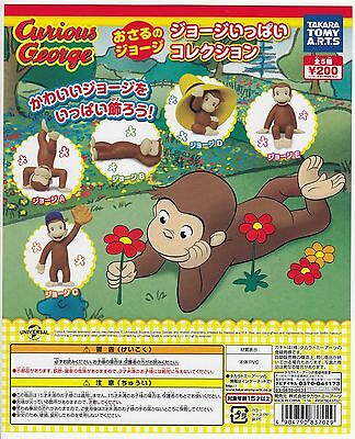 Curious George Gashapon A Lot of George Figure Collection Complete Set (5)