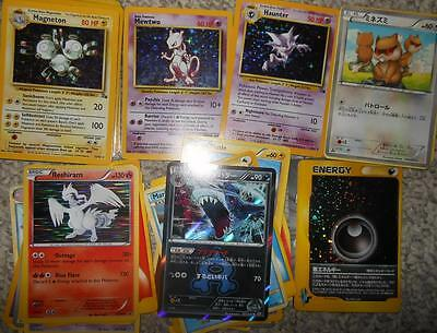 Pokemon Fun Pack - random lot of 10 cards in Eng+Jpn with rare Holo!! (mint)
