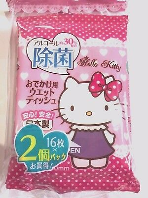 Hello Kitty wet tissue 16 sheets x2 pieces (made in Japan)