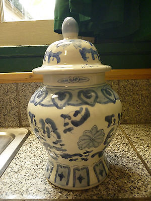 Blue Decorated Spice Jar Made in China