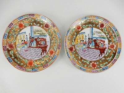 """Pair Set Of Chinese 7"""" Dish Plate Hand Painted Red Gold Blue Porcelain"""