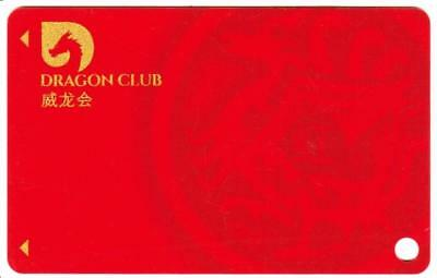 LUCKY DRAGON casino las vegas*Red entry level*BLANK unused*Slot/Players card