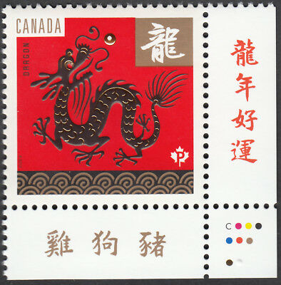 ma. DRAGON New Year Gold foil stamping & Embossed Stamp LR MNH Canada 2012 #2495