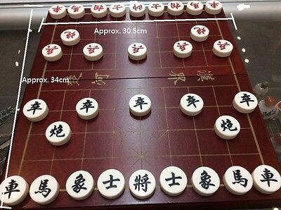 Chinese Chess Set with Wooden Board (Fold Up)-II