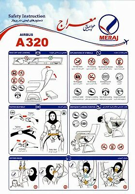 Safety Card MERAJ AIR Airbus A320 *EXTREMELY RARE* Iran Airline