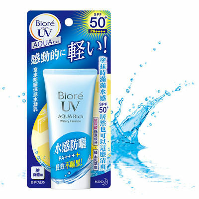 Biore UV Aqua Rich Watery Essence SPF50+ PA++++ New 2016  (50g)
