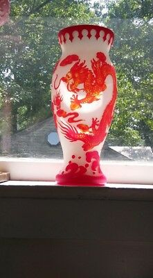 Galle Oriental Dragon Vase
