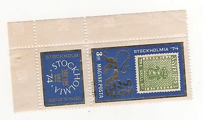 "1974 HUNGARY ""Stockholmia 74"" International Stamp Exhibition  1855 stamp MINT"