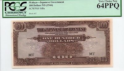 TT PK M8a 1944 MALAYA - JAPANESE GOVERNMENT $100 PCGS 64 PPQ