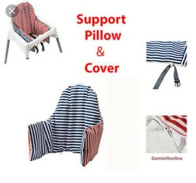 Baby Infant High Chair Seat Inflatable Support Soft Stripe Cushion Cover