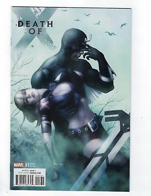 Death Of X #1 Choi Variant (2016) 1St Printing Marvel Comics