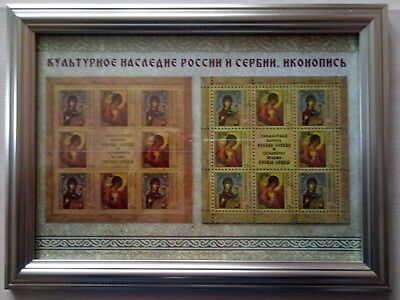 """Russia 2017. Souvenir set in the frame """"Cultural heritage of Russia and Serbia."""