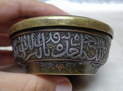 Antique Islamic Persian Silver Copper Inlay & Brass Box Arabic Calligraphy