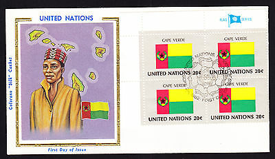 Africa 1982 UN United Nations Cape Verde Former National Flag & Map cachet cover