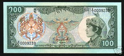 Bhutan 100 Ngultrum P18A 1986 *replacement* Dragon Unc Currency Money Bill Note