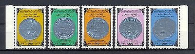 LIBYA 1984 - Stamps 5v -  Arabic Islamic Coins - MNH** Excellent Quality