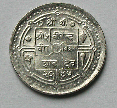 2045/1988 NEPAL Coin - 50 Paisa - UNC - lustre - small 5 (date) variety